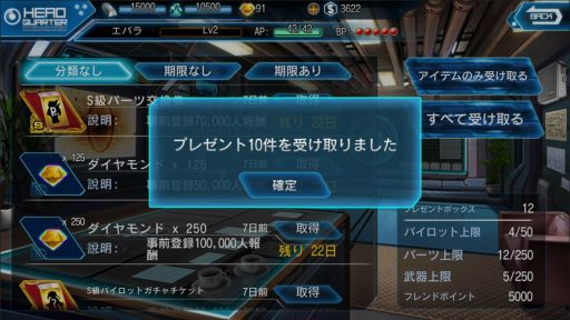Screenshot_20181021-223703