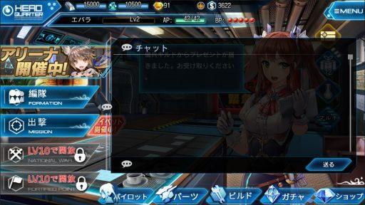 Screenshot_20181021-223734