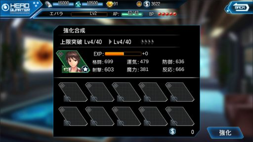 Screenshot_20181021-224019