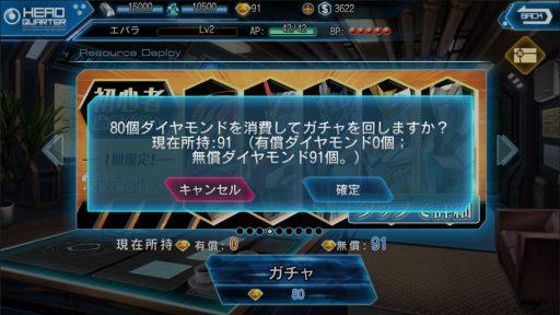 Screenshot_20181021-224116