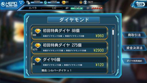 Screenshot_20181021-224131