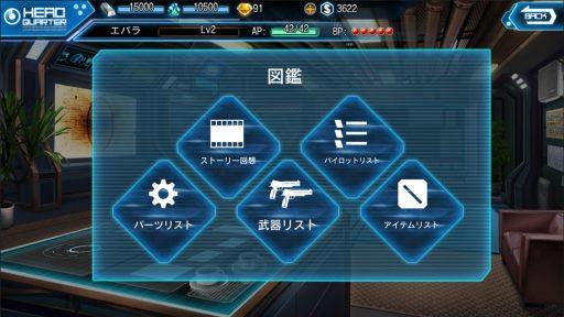 Screenshot_20181021-224309