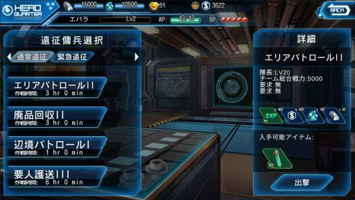 Screenshot_20181021-224341