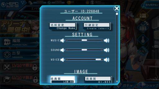 Screenshot_20181021-224424