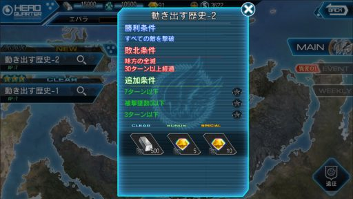 Screenshot_20181021-224542