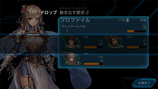 Screenshot_20181021-225128