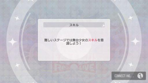 Screenshot_20181028-140552