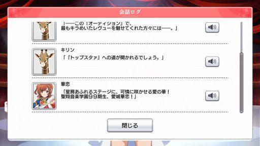 Screenshot_20181028-140638
