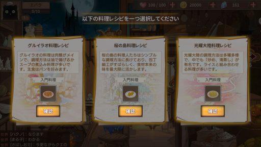 Screenshot_20181104-145911