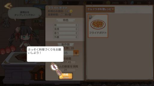 Screenshot_20181104-145941