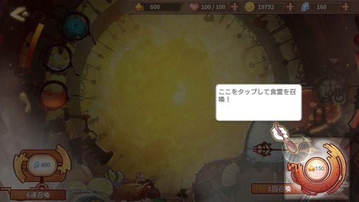 Screenshot_20181104-150644