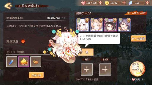 Screenshot_20181104-150808
