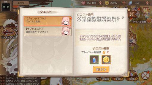 Screenshot_20181104-151925