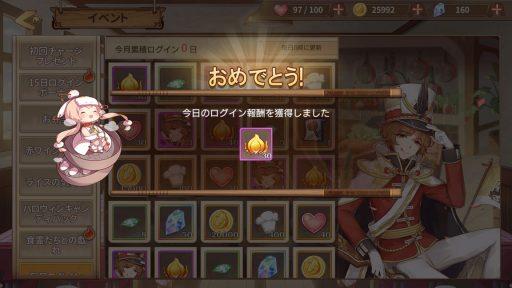 Screenshot_20181104-152504