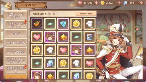 Screenshot_20181104-152510