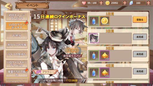 Screenshot_20181104-153206