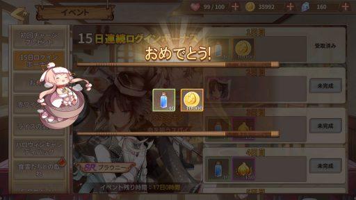 Screenshot_20181104-153211