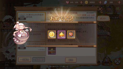 Screenshot_20181104-153510