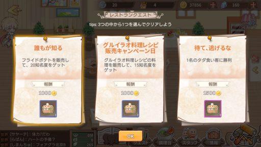 Screenshot_20181104-155220