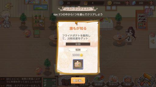 Screenshot_20181104-155224