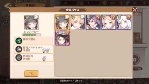 Screenshot_20181104-155302