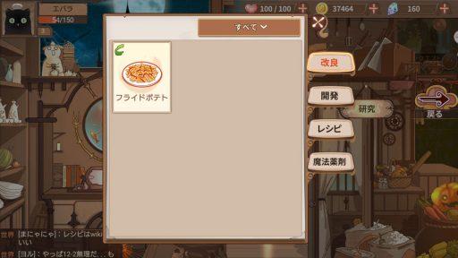 Screenshot_20181104-155320
