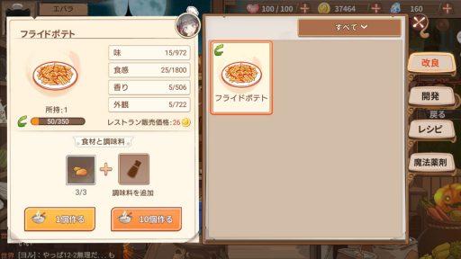 Screenshot_20181104-155325