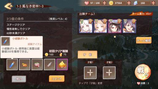 Screenshot_20181104-155458