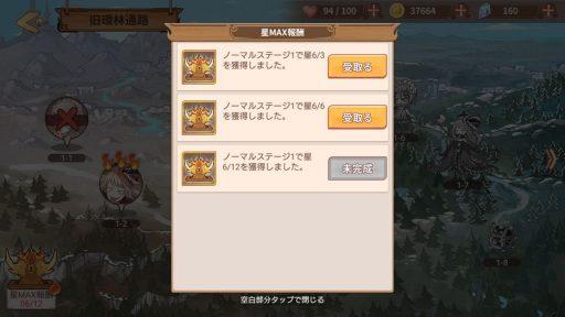 Screenshot_20181104-155552