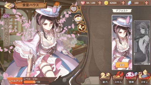 Screenshot_20181104-155657