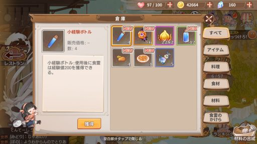Screenshot_20181104-160839