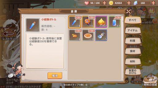 Screenshot_20181104-161425