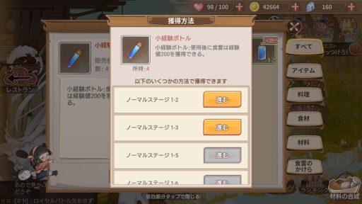 Screenshot_20181104-161431