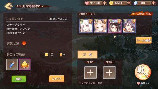 Screenshot_20181104-161435