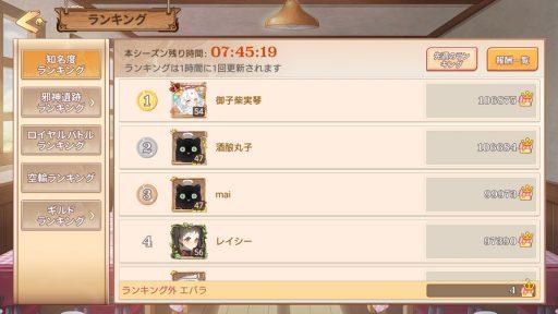 Screenshot_20181104-161444