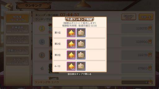 Screenshot_20181104-161506