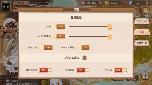 Screenshot_20181104-161830