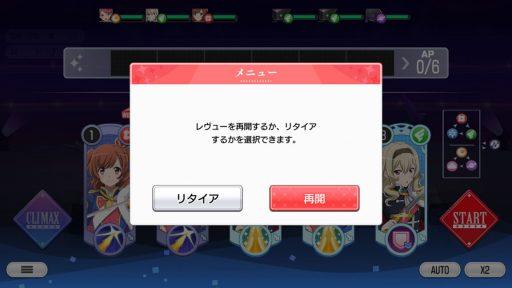 Screenshot_20181104-163911