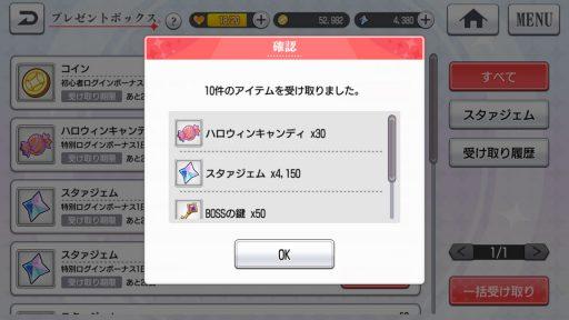 Screenshot_20181104-165620