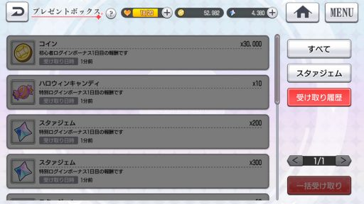 Screenshot_20181104-165626