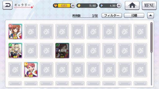 Screenshot_20181104-170305