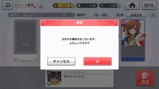 Screenshot_20181104-171726