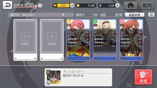Screenshot_20181104-171731