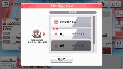 Screenshot_20181104-172057