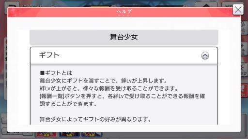 Screenshot_20181104-172206