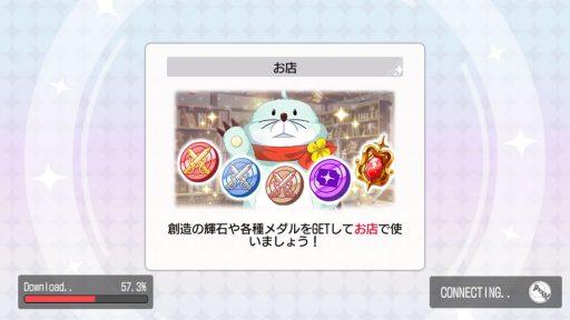 Screenshot_20181104-172830