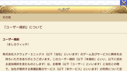 Screenshot_20181105-013301