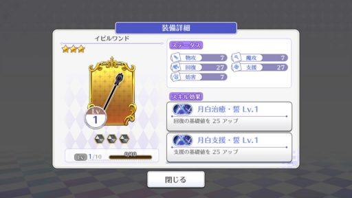 Screenshot_20181106-014849