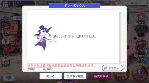 Screenshot_20181106-015229