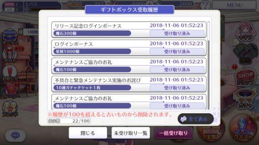 Screenshot_20181106-015232